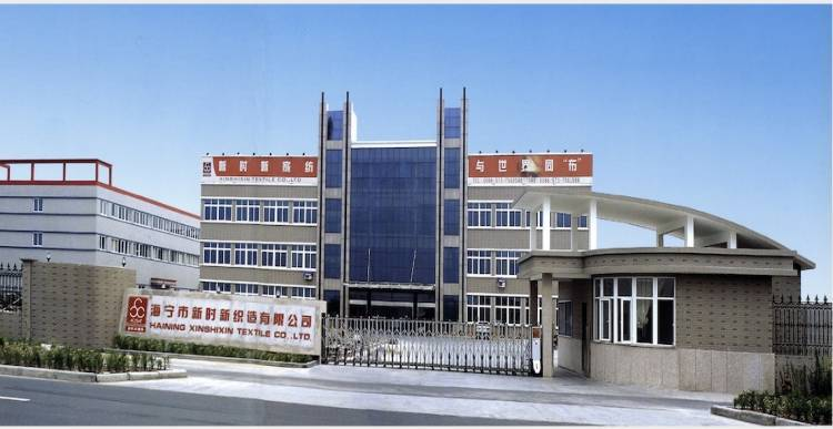 Haining Xinshixin Textile Co,Ltd: Your Professional Partner of Woven Fabric Manufacturer Since 2001